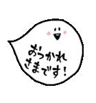 ふきだしおばけの敬語♪(個別スタンプ:04)