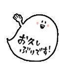 ふきだしおばけの敬語♪(個別スタンプ:05)