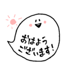 ふきだしおばけの敬語♪(個別スタンプ:08)