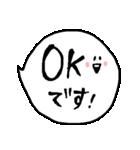 ふきだしおばけの敬語♪(個別スタンプ:09)