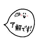 ふきだしおばけの敬語♪(個別スタンプ:10)