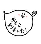 ふきだしおばけの敬語♪(個別スタンプ:11)