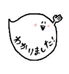 ふきだしおばけの敬語♪(個別スタンプ:12)