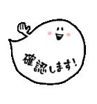 ふきだしおばけの敬語♪(個別スタンプ:13)