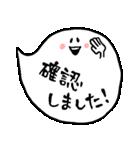 ふきだしおばけの敬語♪(個別スタンプ:14)