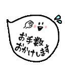 ふきだしおばけの敬語♪(個別スタンプ:15)