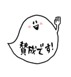 ふきだしおばけの敬語♪(個別スタンプ:16)