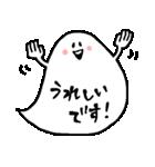 ふきだしおばけの敬語♪(個別スタンプ:17)