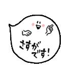 ふきだしおばけの敬語♪(個別スタンプ:19)