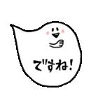 ふきだしおばけの敬語♪(個別スタンプ:20)