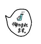 ふきだしおばけの敬語♪(個別スタンプ:22)