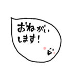 ふきだしおばけの敬語♪(個別スタンプ:23)