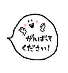 ふきだしおばけの敬語♪(個別スタンプ:25)