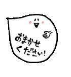 ふきだしおばけの敬語♪(個別スタンプ:26)