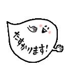 ふきだしおばけの敬語♪(個別スタンプ:27)