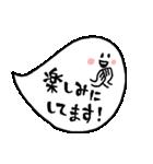 ふきだしおばけの敬語♪(個別スタンプ:30)
