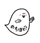 ふきだしおばけの敬語♪(個別スタンプ:33)
