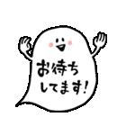 ふきだしおばけの敬語♪(個別スタンプ:34)