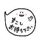 ふきだしおばけの敬語♪(個別スタンプ:35)