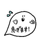 ふきだしおばけの敬語♪(個別スタンプ:36)