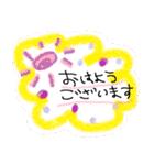 敬語4カラーパック(個別スタンプ:01)