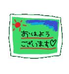 敬語4カラーパック(個別スタンプ:02)