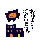 敬語4カラーパック(個別スタンプ:04)