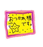 敬語4カラーパック(個別スタンプ:05)