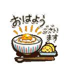 日常&敬語♡キャラなし大人スタンプ(個別スタンプ:01)