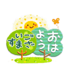 日常&敬語♡キャラなし大人スタンプ(個別スタンプ:2)