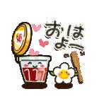 日常&敬語♡キャラなし大人スタンプ(個別スタンプ:3)