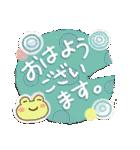 日常&敬語♡キャラなし大人スタンプ(個別スタンプ:4)