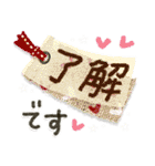 日常&敬語♡キャラなし大人スタンプ(個別スタンプ:09)