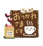 日常&敬語♡キャラなし大人スタンプ(個別スタンプ:16)