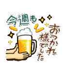 日常&敬語♡キャラなし大人スタンプ(個別スタンプ:20)