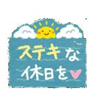 日常&敬語♡キャラなし大人スタンプ(個別スタンプ:23)