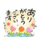 日常&敬語♡キャラなし大人スタンプ(個別スタンプ:27)