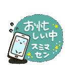 日常&敬語♡キャラなし大人スタンプ(個別スタンプ:29)