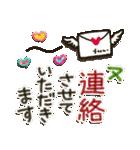 日常&敬語♡キャラなし大人スタンプ(個別スタンプ:31)