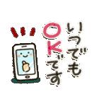 日常&敬語♡キャラなし大人スタンプ(個別スタンプ:32)