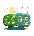 日常&敬語♡キャラなし大人スタンプ(個別スタンプ:38)