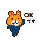 オーソドックマ2.0(個別スタンプ:01)