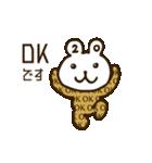 オーソドックマ2.0(個別スタンプ:05)