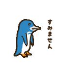 オーソドックマ2.0(個別スタンプ:12)
