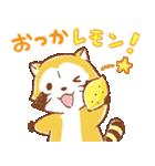 LEMONラスカル☆あいさつスタンプ(個別スタンプ:2)