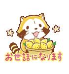 LEMONラスカル☆あいさつスタンプ(個別スタンプ:9)