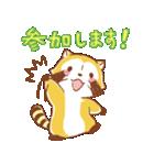 LEMONラスカル☆あいさつスタンプ(個別スタンプ:10)