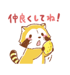 LEMONラスカル☆あいさつスタンプ(個別スタンプ:11)