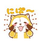 LEMONラスカル☆あいさつスタンプ(個別スタンプ:13)