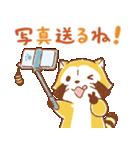 LEMONラスカル☆あいさつスタンプ(個別スタンプ:14)
